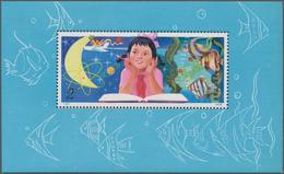 China - Volksrepublik: 1979, Scientific Youth S/s (T41), Mint Never Hinged MNH (Michel Cat. 2100.-). - 1949 - ... République Populaire