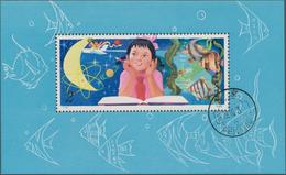 China - Volksrepublik: 1979, Study Of Science From Childhood S/s (T41M), CTO Used, Fine (Michel €120 - 1949 - ... République Populaire