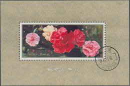 China - Volksrepublik: 1979, Camellias Of Yunnan S/s (T37M), 2 Copies, MNH And First Day CTO Used (M - 1949 - ... République Populaire