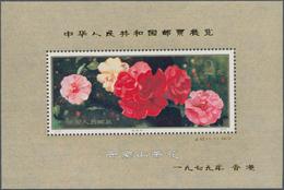 China - Volksrepublik: 1979, International Stamp Exhibition, Hong Kong S/s (J42M), MNH (Michel €500) - 1949 - ... République Populaire