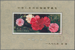 China - Volksrepublik: 1979, International Stamp Exhibition, Hong Kong, Used On FDC And CTO Used, 2 - 1949 - ... République Populaire