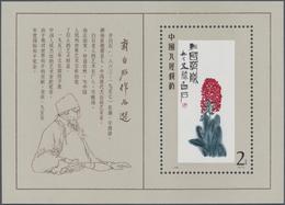 China - Volksrepublik: 1980, Paintings Of Qi Baishi S/s (T44M), 2 Copies, MNH And CTO Used, MNH Copy - 1949 - ... République Populaire