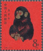 China - Volksrepublik: 1980, Year Of Monkey (T46), MNH, Fine (Michel €2800). - 1949 - ... République Populaire