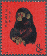 China - Volksrepublik: 1980, Gold Red Ape, Mint Never Hinged MNH (Michel Cat. 2800.-). - 1949 - ... République Populaire