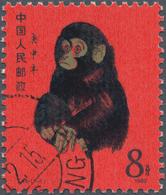 China - Volksrepublik: 1980, Year Of Monkey (T46), CTO Used, Fine (Michel €400). - 1949 - ... République Populaire