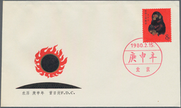 China - Volksrepublik: 1980, Year Of Monkey (T46) FDC With Red Commemorative Marking, Very Fine (Mic - 1949 - ... République Populaire