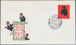 "China - Volksrepublik: 1980, Gold Red Ape FDC With Black ""Peking"" Postmark, Envelope 1mm Knotch In M - 1949 - ... République Populaire"