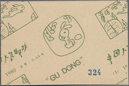 China - Volksrepublik: 1980, Scenes From Gu Dong (Chinese Fairy Tale) Booklet (SB1), MNH, Numbered 3 - 1949 - ... République Populaire