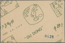 China - Volksrepublik: 1980, Scenes From Gu Dong (Chinese Fairy Tale) Booklet (SB1), MNH, Numbered 0 - 1949 - ... République Populaire