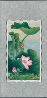 China - Volksrepublik: 1980, Lotus S/s (T54M), 2 Copies, Both MNH (Michel €900). - 1949 - ... République Populaire