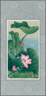 China - Volksrepublik: 1980, Lotus S/s (T54M), 2 Copies, MNH And First Day CTO Used (Michel €600). - 1949 - ... République Populaire