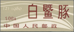 China - Volksrepublik: 1981, 4 SB2 Chinese River Dolphins Booklet Panes (Michel €440). - 1949 - ... République Populaire