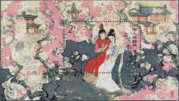 China - Volksrepublik: 1981, A Dream Of Red Mansions S/s (T69M), MNH (Michel €350). - 1949 - ... République Populaire