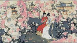 China - Volksrepublik: 1981, A Dream Of Red Mansions S/s (T69M), MNH (Michel €350) - 1949 - ... République Populaire