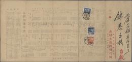 "China - Volksrepublik - Portomarken: 1950, $1000 Blue Tied ""SHANGHAI 1950.12.13"" To Reverse Of Inbou - 1949 - ... Volksrepubliek"