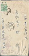 """China - Volksrepublik - Ganzsachen: 1952, 4th Series $800 Envelope With """"dancing Schoolgirl"""" Illustr - 1949 - ... République Populaire"""