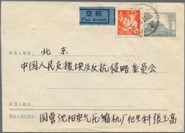 China - Volksrepublik - Ganzsachen: 1956, Envelope 8 F. Green (2), Imprint 1-1956 Uprated 8 F. Vermi - 1949 - ... République Populaire
