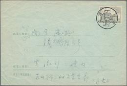 "China - Volksrepublik - Ganzsachen: 1957, Envelope 8 F. Grey (2), Imprint 3-1957 Canc. """"Kiangsu Soo - 1949 - ... République Populaire"