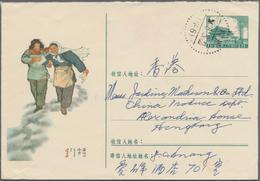 """China - Volksrepublik - Ganzsachen: 1957, """"arts Envelopes"""" Pictorial Envelopes 8 F. Green (3) With I - 1949 - ... République Populaire"""