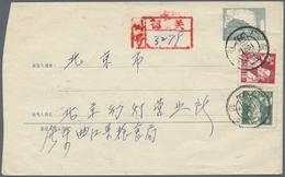 China - Volksrepublik - Ganzsachen: 1958, Envelope 8 F. Grey, Imprint 5-1958, Uprated 2 F., 10 F. Fo - 1949 - ... République Populaire