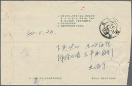 China - Volksrepublik - Ganzsachen: 1960/65, Envelopes 8 F. Grey Imprint 9-1960 Resp. 8 F. Green (10 - 1949 - ... République Populaire