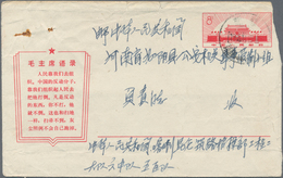 """China - Volksrepublik - Ganzsachen: 1967, Cultural Revolution Envelope 8 F. (15-1967) Canc. """"Sinkian - 1949 - ... République Populaire"""