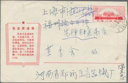 """China - Volksrepublik - Ganzsachen: 1967, Cultural Revolution Envelope 8 F. (17-1967) Canc. """"(Henan - 1949 - ... République Populaire"""