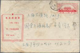 """China - Volksrepublik - Ganzsachen: 1967, Cultural Revolution Envelope 8 F. (28-1967) Canc. """"Kiangsu - 1949 - ... République Populaire"""