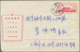 """China - Volksrepublik - Ganzsachen: 1967, Cultural Revolution Envelope 8 F. (21-1967) Canc. Clear """"H - 1949 - ... République Populaire"""