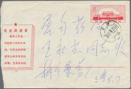 """China - Volksrepublik - Ganzsachen: 1967, Cultural Revolution Envelope 8 F. (24-1967) Canc. """"Chekian - 1949 - ... République Populaire"""