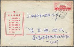 """China - Volksrepublik - Ganzsachen: 1967, Cultural Revolution Envelope 8 F. (26-1967) Canc.""""Shanghai - 1949 - ... République Populaire"""