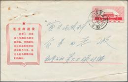 """China - Volksrepublik - Ganzsachen: 1967, Cultural Revolution Envelope 8 F. (30-1967) Canc. """"Kiangsu - 1949 - ... République Populaire"""