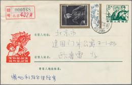 """China - Volksrepublik - Ganzsachen: 1970/73, """"paper Cut"""" Envelope 8 F. Green W. Imprint """"Liu Ying Ju - 1949 - ... République Populaire"""
