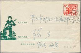 """China - Volksrepublik - Ganzsachen: 1970/73, """"paper Cut"""" Envelope 8 F. Carmine Canc. """"Shantung Longc - 1949 - ... République Populaire"""