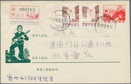 """China - Volksrepublik - Ganzsachen: 1970/73, """"paper Cut"""" Envelope 10 F. Carmine Uprated 3 F. Brown ( - 1949 - ... République Populaire"""