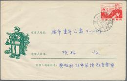 """China - Volksrepublik - Ganzsachen: 1970/73, """"paper Cut"""" Envelope 8 F. Carmine Canc. """"Peking Agency - 1949 - ... République Populaire"""