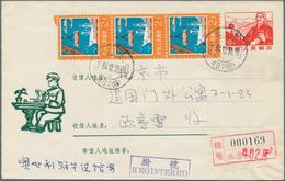 """China - Volksrepublik - Ganzsachen: 1970/73, """"paper Cut"""" Envelope 10 F. Carmine Uprated 2 F. (strip- - 1949 - ... République Populaire"""