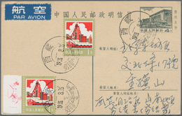 China - Volksrepublik - Ganzsachen: 1977, Used In Tibet, Cards 4 F. Green (8-1977) Uprated By Air Ma - 1949 - ... République Populaire