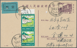China - Volksrepublik - Ganzsachen: 1977/81, Used In Tibet, Card 2 F. Uprated To Peking: 7-1977 By 1 - 1949 - ... République Populaire