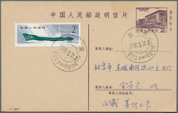 China - Volksrepublik - Ganzsachen: 1977/81, Used In Tibet, To Peking: Card 2 F. Uprated 2 F. (7-197 - 1949 - ... République Populaire