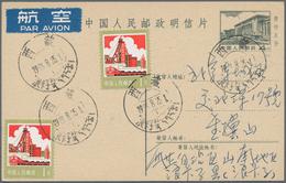 China - Volksrepublik - Ganzsachen: 1981, Used In Tibet, Cards 4 F. Green (1-1981) Uprated 1 F. (2) - 1949 - ... République Populaire
