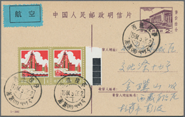 China - Volksrepublik - Ganzsachen: 1981, Used In Tibet, Cards 2 F. Brown (1-1981) Uprated By Air Ma - 1949 - ... République Populaire