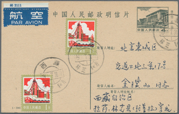 China - Volksrepublik - Ganzsachen: 1981/84, Used In Tibet, Cards Uprated To Peking: 4 F. Green (7-1 - 1949 - ... République Populaire