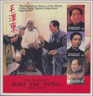China - Volksrepublik - Besonderheiten: 2001, Dominica. IMPERFORATE Miniature Sheet Of 3 For The Iss - 1949 - ... République Populaire
