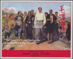 """China - Volksrepublik - Besonderheiten: 2001, Dominica. IMPERFORATE Souvenir Sheet For The Issue """"25 - 1949 - ... République Populaire"""