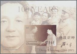 """China - Volksrepublik - Besonderheiten: 2004, Dominica. IMPERFORATE Souvenir Sheet For The Issue """"10 - 1949 - ... République Populaire"""