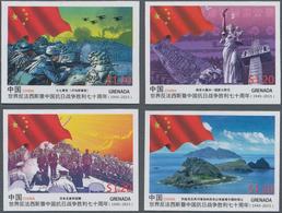 "China - Volksrepublik - Besonderheiten: 2015, Grenada. Complete Set ""70th Anniversary Of The Chinese - 1949 - ... République Populaire"