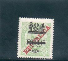 CAP VERT 1922 * - Cape Verde