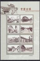 ANCIENT TOWNS VILLES ANCIENNES ALTE STÄDTE CIUDADES ANTIGUAS - PROOF PRINT - CHINA 2013-12 MNH - Post