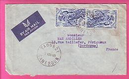 LETTRE PAR AVION YAOUNDE CAMEROUN POUR PERIGUEUX 9 AOUT 1948 - Cameroun (1915-1959)